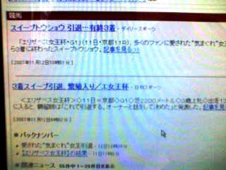 071113_1206~001.jpg