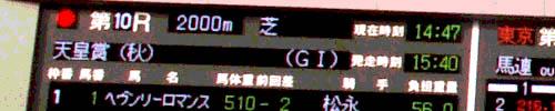 051030-04.JPG